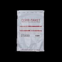 Сейф-пакет 450х570 40мм