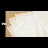 Самоклеящийся карман 114х140 мм